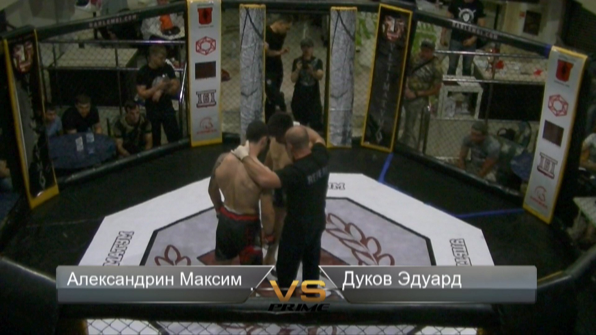 Бой Дуков Эдуард vs. Александрин Максим.ULTIMATUM 6