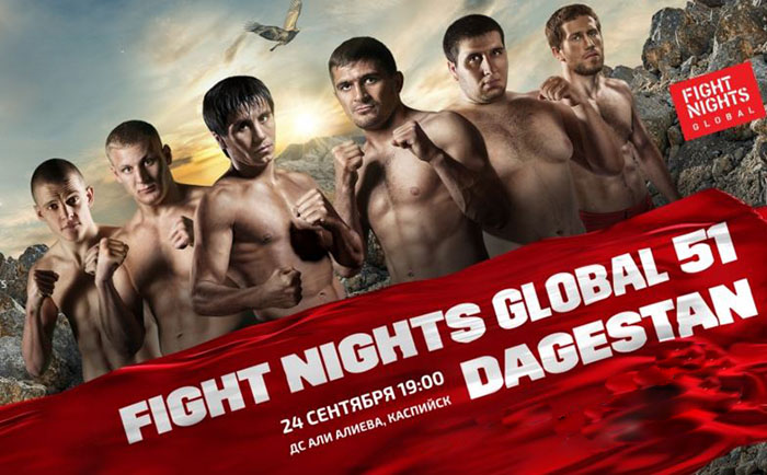 Бой Сергей Павлович vs. Ахмадшейх Гелегаев возглавит FIGHT NIGHTS GLOBAL 51
