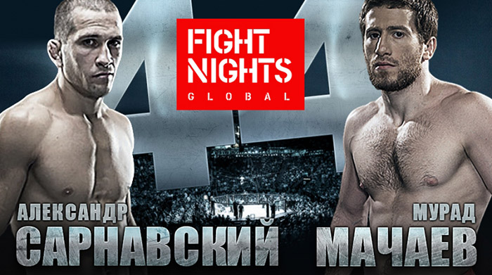 Результаты FIGHT NIGHTS GLOBAL 44 (видео)