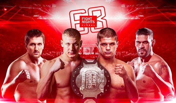 Результаты и видео турнира FIGHT NIGHTS GLOBAL 68