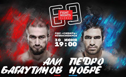 Результаты и видео турнира Fight Nights Global 69