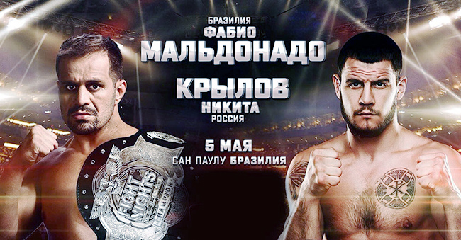 Бой Фабио Мальдонадо vs. Никита Крылов на Fight Nights Global 87