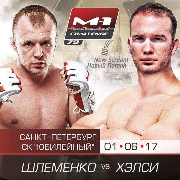 Картинки по запросу M-1 Challenge 79: Шлеменко vs Хэлси