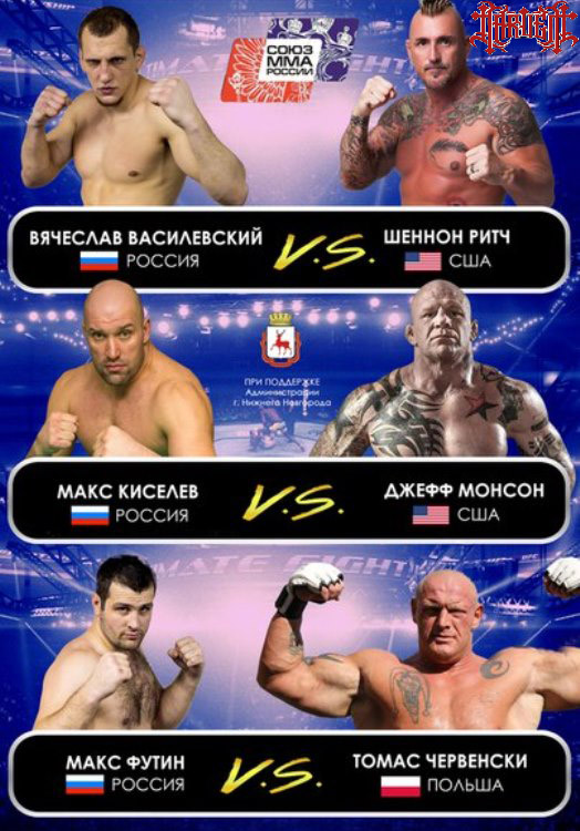 Бой Вячеслав Василевский vs. Шэннон Рич на турнире PRIDE FIGHTING SHOW